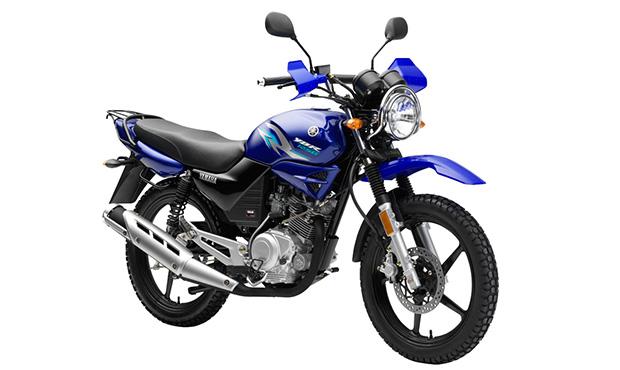 Yamaha Ybr 125 - $ 2.000.000 en Mercado Libre